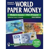 Standard Catalog of ® World Paper Money Vol. III: Modern Issues (1961-Present) 23rd Edition